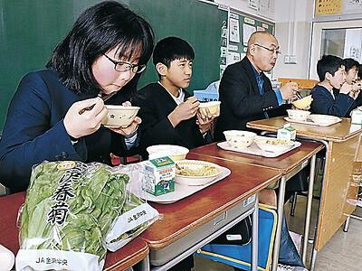 金沢春菊「フルーティー」 出前授業、給食で味わう