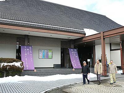 伏木の魅力を体感型で展示 高岡・万葉歴史館リニューアルへ