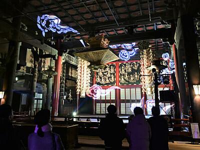 善光寺、郷土復興の光に 22日から本堂内で演出