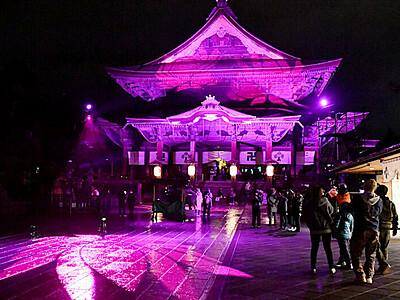 「復興を」願い込め 善光寺を彩る光と音 来月1日まで点灯