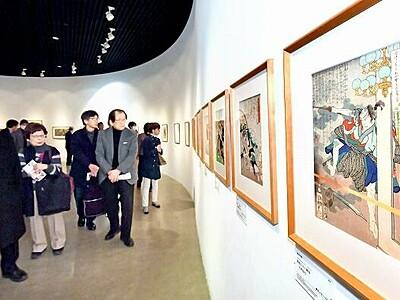 浮世絵の鬼才、月岡芳年の200点 福井市美術館で企画展