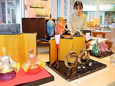 華やかガラスおひな様 富山ガラス工房