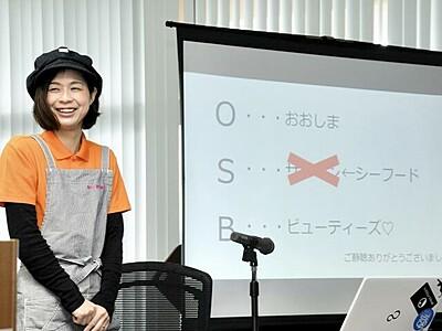「ふくいサーモンユッケ丼」漁協提供へ 料理審査で準GP