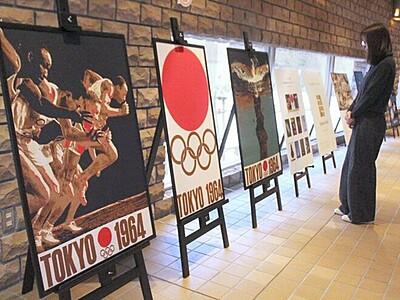64年の五輪ポスター 五泉ニットが再現 長岡・近代美術館