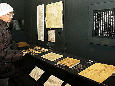 富山駅の歩み知って 富山市郷土博物館で企画展