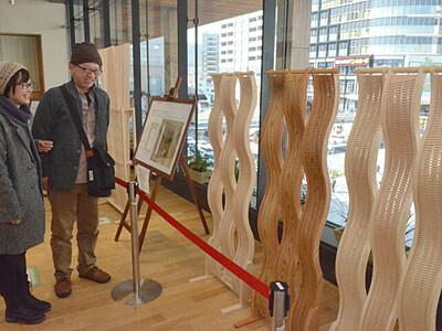 県産ブランド材、内装デザイン受賞作 長野で展示