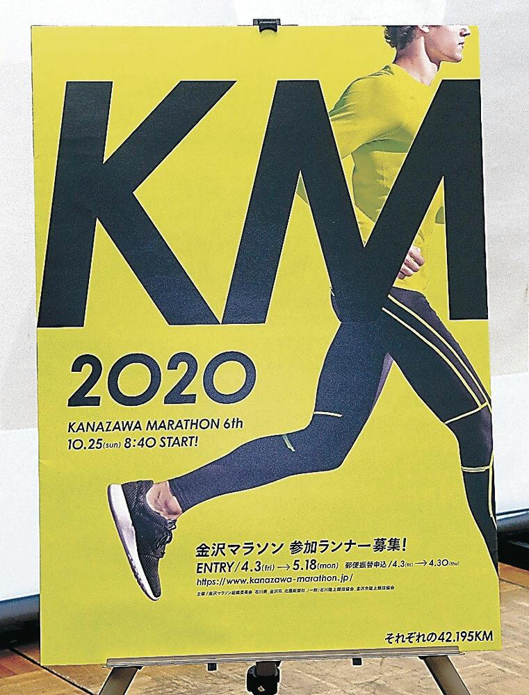 新ロゴマークをデザインした第6回大会のポスター