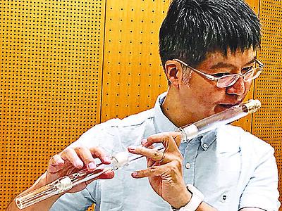 ガラスのフルート完成 ガラス工房・桐朋学園・富山市タッグ