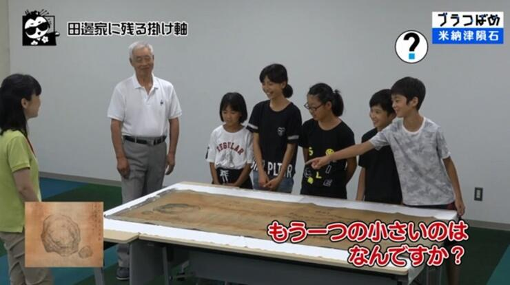 県広報コンクール広報映像の部で県知事賞に輝いた「ブラつばめ」の一場面