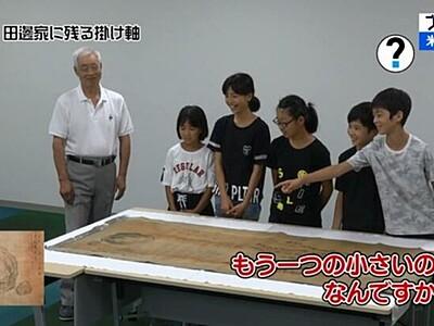 「ブラつばめ」が最高賞 新潟県広報コンクール映像部門
