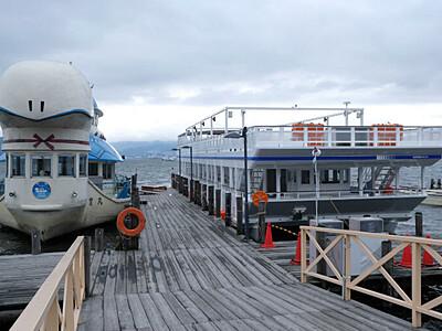 諏訪湖新遊覧船、3月1日就航 「竜宮丸」は29日最後の運航