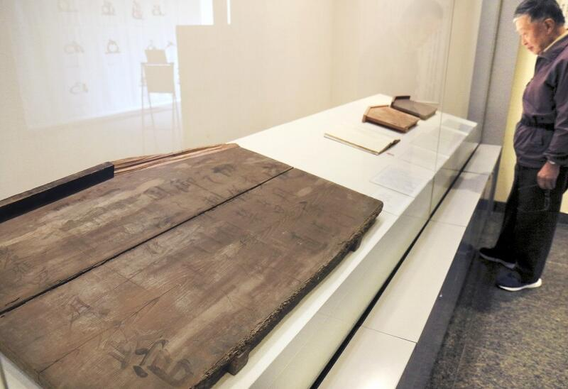 明治新政府のキリスト教を禁じる立て札など「高札」を紹介する展示=福井市立郷土歴史博物館