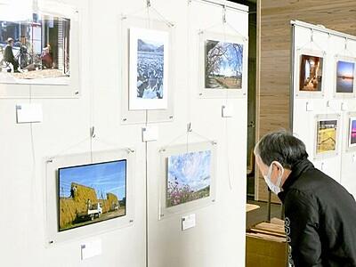 農村風景切り取る 敦賀で写真展