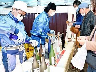 久保田酒造、酒蔵開放で新酒飲み比べ左党堪能 福井県坂井市