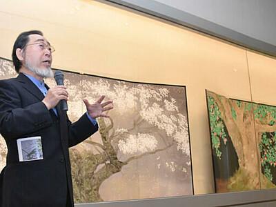 中島千波さん、伊那で作品展 学生時代の作品も