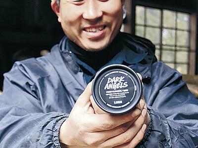 珠洲の炭アジアの洗顔料に 粉末に高い洗浄力英化粧品メーカー採用