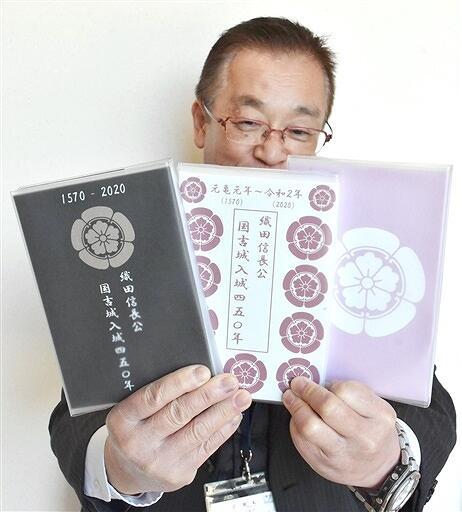 各100部限定で販売している3種類の御城朱印帳=3月7日、福井県美浜町若狭国吉城歴史資料館