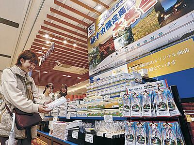 駅ナカ限定、石川土産に 金沢駅 酒や菓子、新たに12種