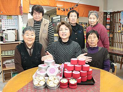 桜塩クッキーいかが 小矢部の飲食店「ペコット!」