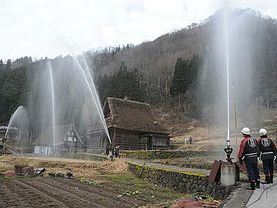 3集落合同で一斉放水へ 南砺市、世界遺産25周年を記念