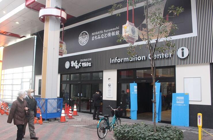 開設準備が進む新潟古町まちみなと情報館=11日、新潟市中央区