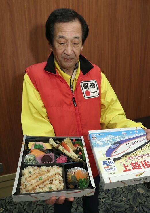 北陸新幹線開業5周年を記念して販売する駅弁「上越後弁当」=12日、上越市