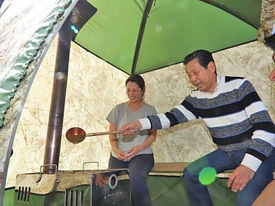 駒ケ根高原、活路を開くアウトドア 魅力向上へ旅館関係者ら研修