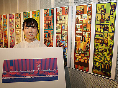 ドット絵の空想世界 富山大・吉崎さん、高岡で個展