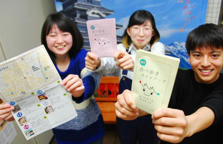 「松本食べ歩きガイドブック」を作った「まつもっと」の信大生たち