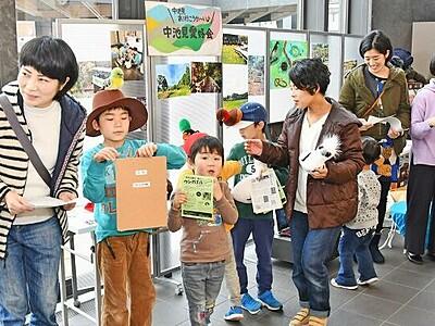 中池見湿地の利活用を 福井・敦賀で愛好会発足