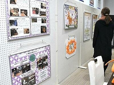 認知症正しく理解して 福井銀行大和田支店でパネル展