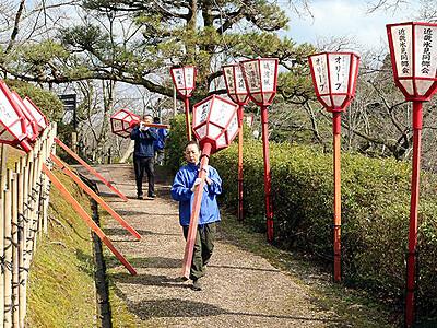 桜の名所 春の訪れ 氷見朝日山公園