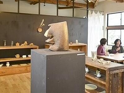質感にこだわり陶作品200点 福井市のギャラリー