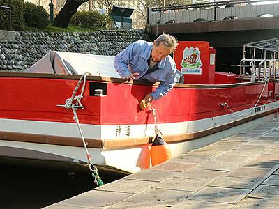 花見客きれいに出迎え 松川遊覧船で清掃活動