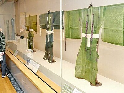 越前松平家ゆかりの衣装25点 福井市立郷土歴史博物館