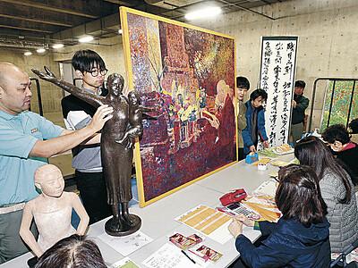 6部門に1491点 現代美術展23日審査
