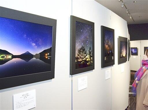 星空と地上の風景を同時に収めた写真が並ぶ企画展=福井県福井市セーレンプラネット