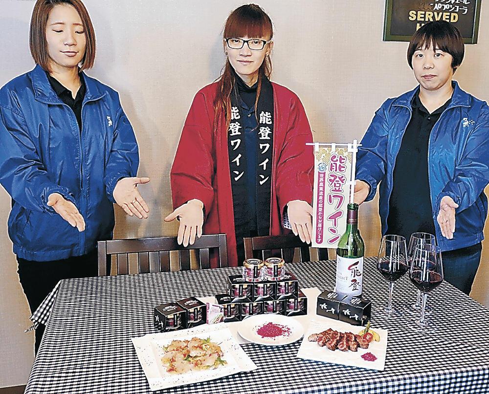 新たに商品化され、ブドウ色が美しい能登ワイン塩=穴水町の飲食店
