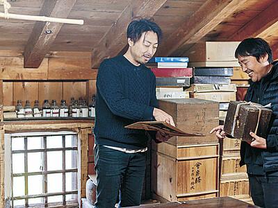 空き家アート 鶴来で収蔵品を活用