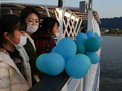 「スワコスターマイン号」就航記念式典 諏訪湖の新遊覧船