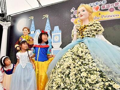 たけふ菊人形テーマは「魔法」 福井県越前市で10月9日開幕