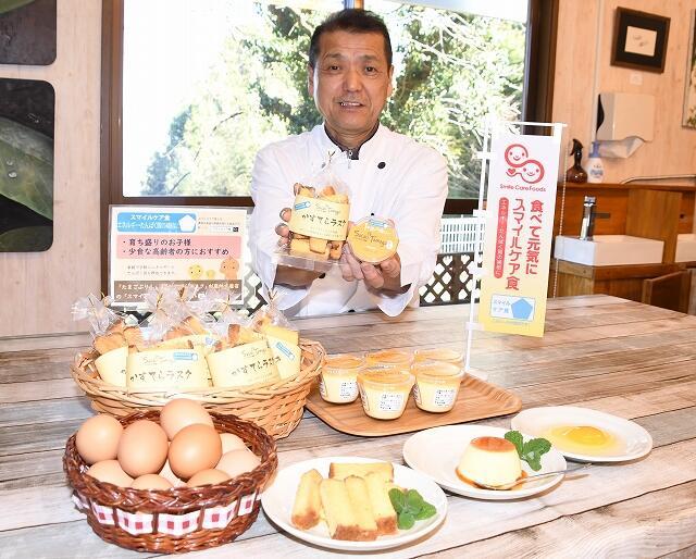 スマイルケア食に認定された「たまごプリン」と「かすてらラスク」=3月25日、敦賀市沓見のささえたまご農園