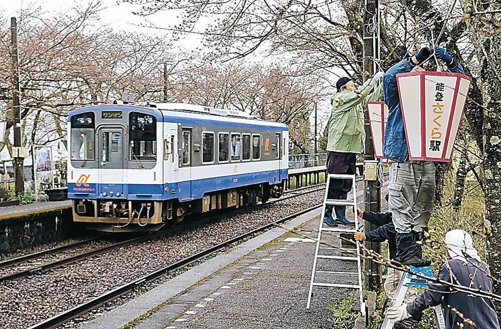 ぼんぼりを飾り付ける根木校下福寿会員=穴水町ののと鉄道能登鹿島駅