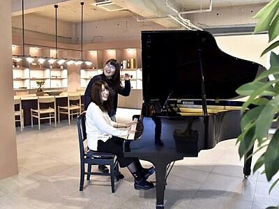 ものづくり拠点にピアノ 自由に演奏 福井・鯖江