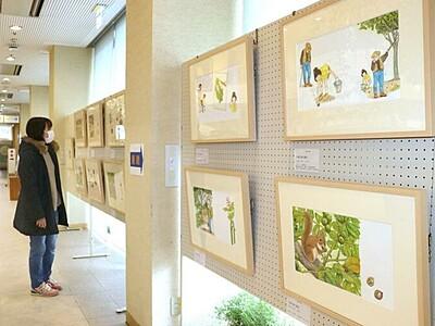 虫や動物生き生きと 絵本作家・松岡さん 刈羽で原画展