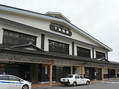 下諏訪駅舎、宿場町の面影表現 JR東、改装工事完了