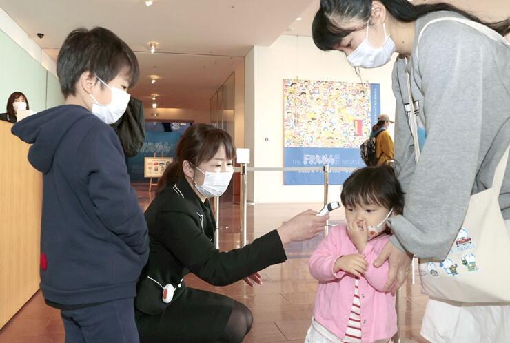 入場者の検温を行い、新型コロナウイルスの感染防止に努めた県立万代島美術館=1日、新潟市中央区