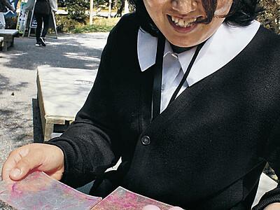 二俣和紙、皿に まちづくり団体開発、金沢市内飲食店向け