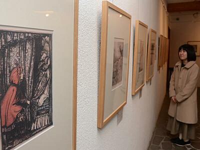 グリム童話を挿絵でたどる 軽井沢で企画展