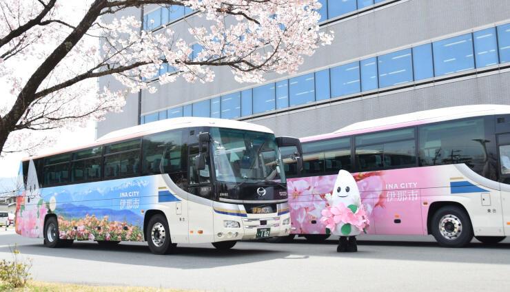 タカトオコヒガンザクラがあしらわれたバス(右)と、バラと中央アルプスの山並みをデザインしたバス